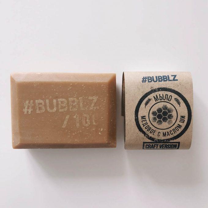 Натуральное мыло #BUBBLZ мед и масло Ши